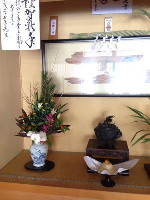 謹賀新春_a0274383_8553461.jpg