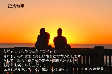b0089084_16205456.jpg