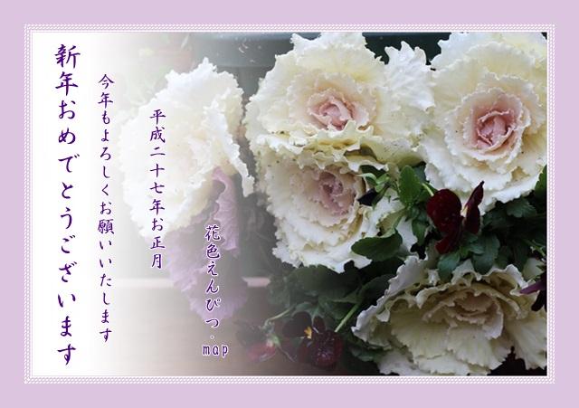f0146493_104077.jpg