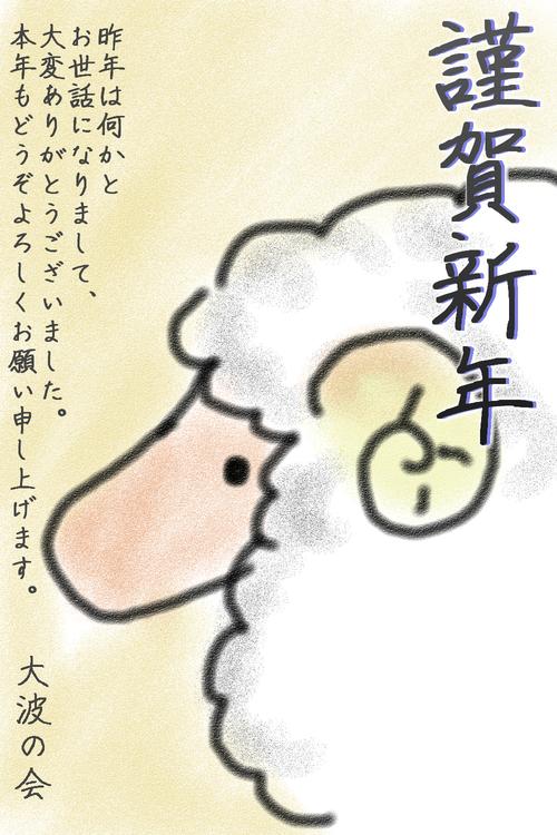 f0146804_20261842.jpg