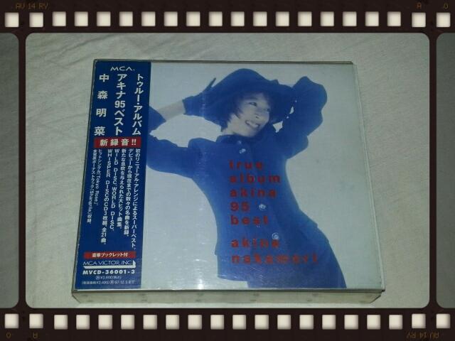 発掘その232 中森明菜 / TRUE ALBUM AKINA 95 BEST_b0042308_13363687.jpg