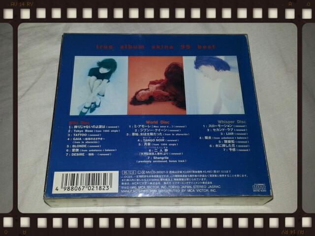 発掘その232 中森明菜 / TRUE ALBUM AKINA 95 BEST_b0042308_13363897.jpg