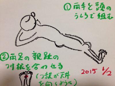 b0210710_17573139.jpg