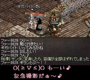 f0072010_1552631.jpg