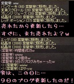 f0072010_22241693.jpg
