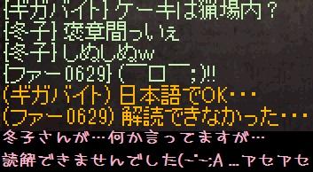 f0072010_22354985.jpg