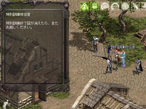 b0056117_7565288.jpg