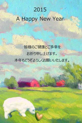 2015_a0137727_09341519.jpg