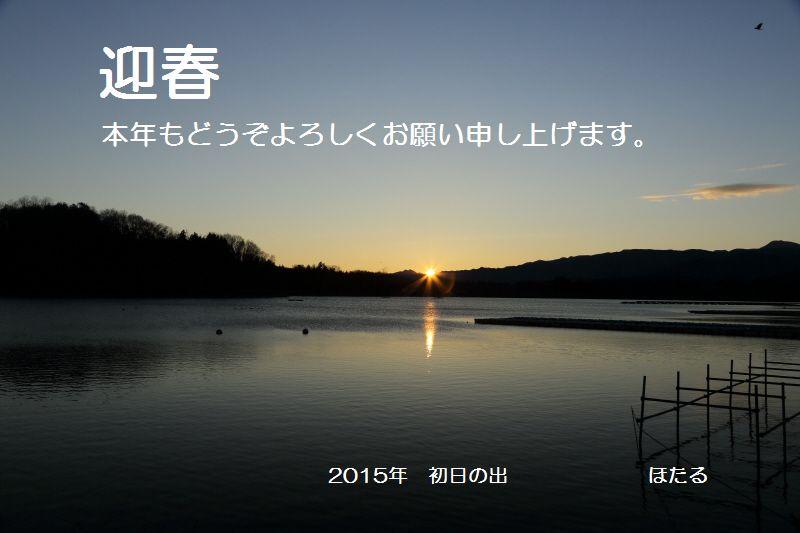 f0017530_09680.jpg