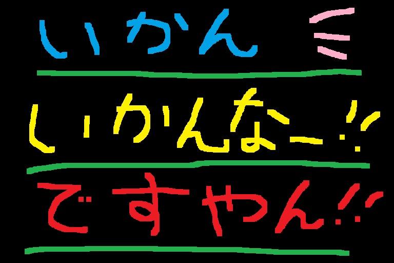 f0056935_0482099.jpg