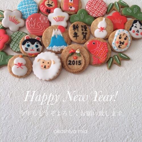 Happy New Year!_a0274443_16413897.jpg