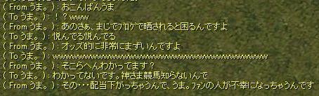 f0101947_153923.jpg