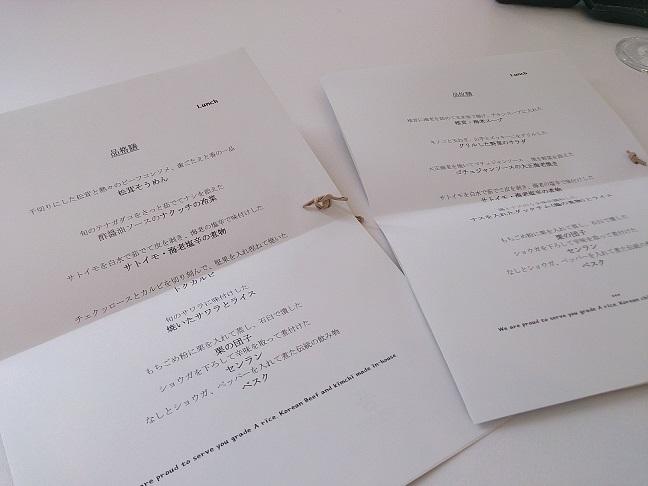 poom ソウル 2014年 秋_b0060363_2383598.jpg