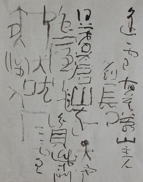 劉長卿_c0169176_12000821.jpg