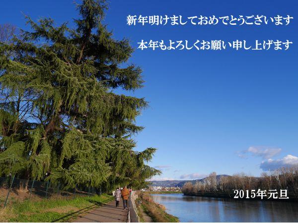 c0089988_0201932.jpg