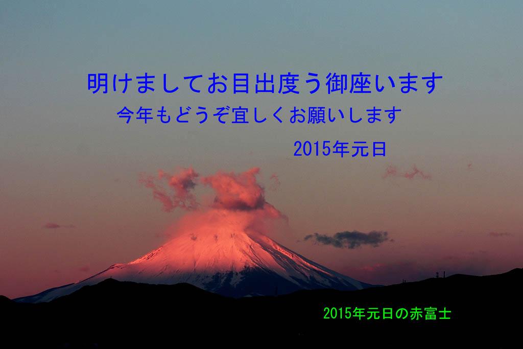b0024798_15401228.jpg