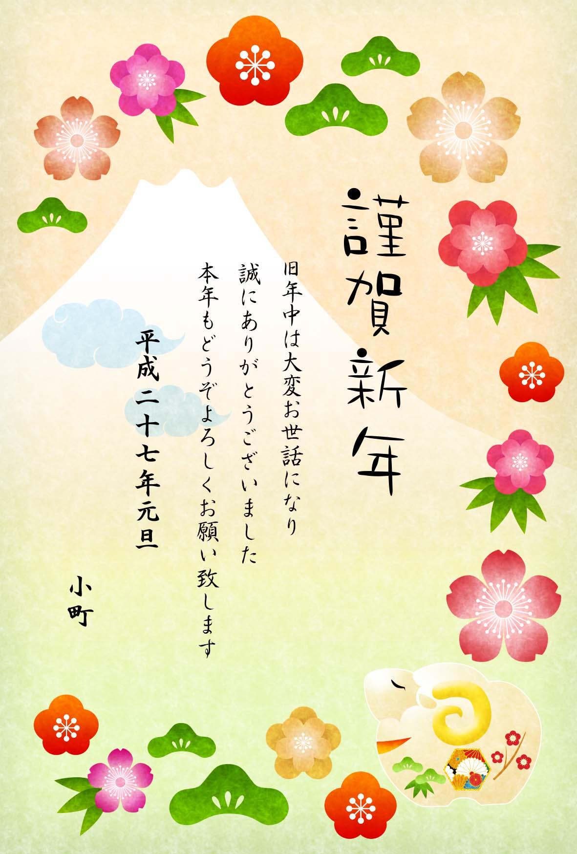 今年もよろしく_f0019498_8223863.jpg