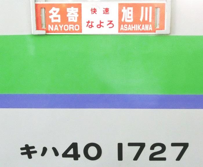 d0004301_20254119.jpg