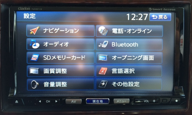 12月27日 土曜日 本年最後のトミーブログはホッピーがお届け致します!_b0127002_2033619.jpg