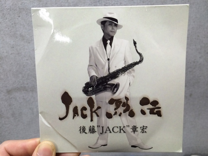 Jack 烈伝_c0226202_14471694.jpg
