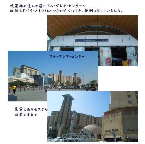 c0051105_18103917.jpg