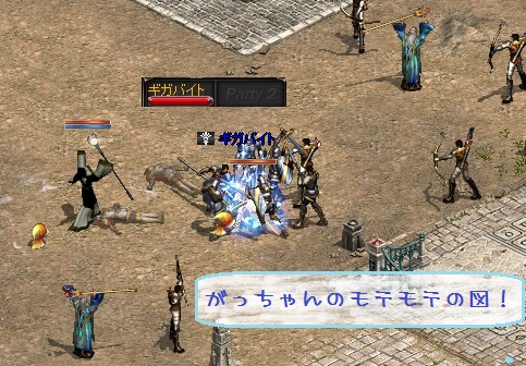f0072010_032443.jpg