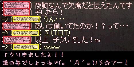 f0072010_0335991.jpg