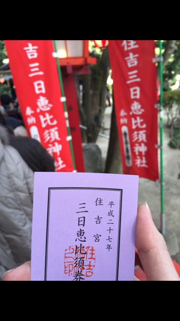 2015年!!!始動_f0085810_21392445.png