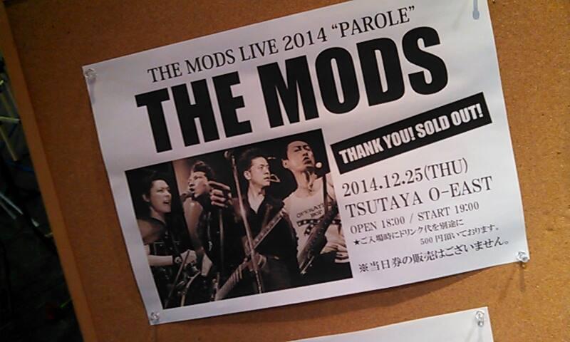 The MODS@O-EAST_a0000912_22194368.jpg