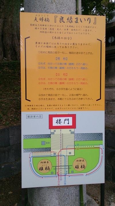北岡神社_b0228113_12392710.jpg