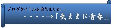 b0008825_2035571.jpg