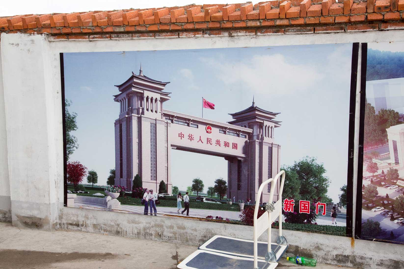 綏芬河の新国境ゲート建設は進行中_b0235153_17561021.jpg