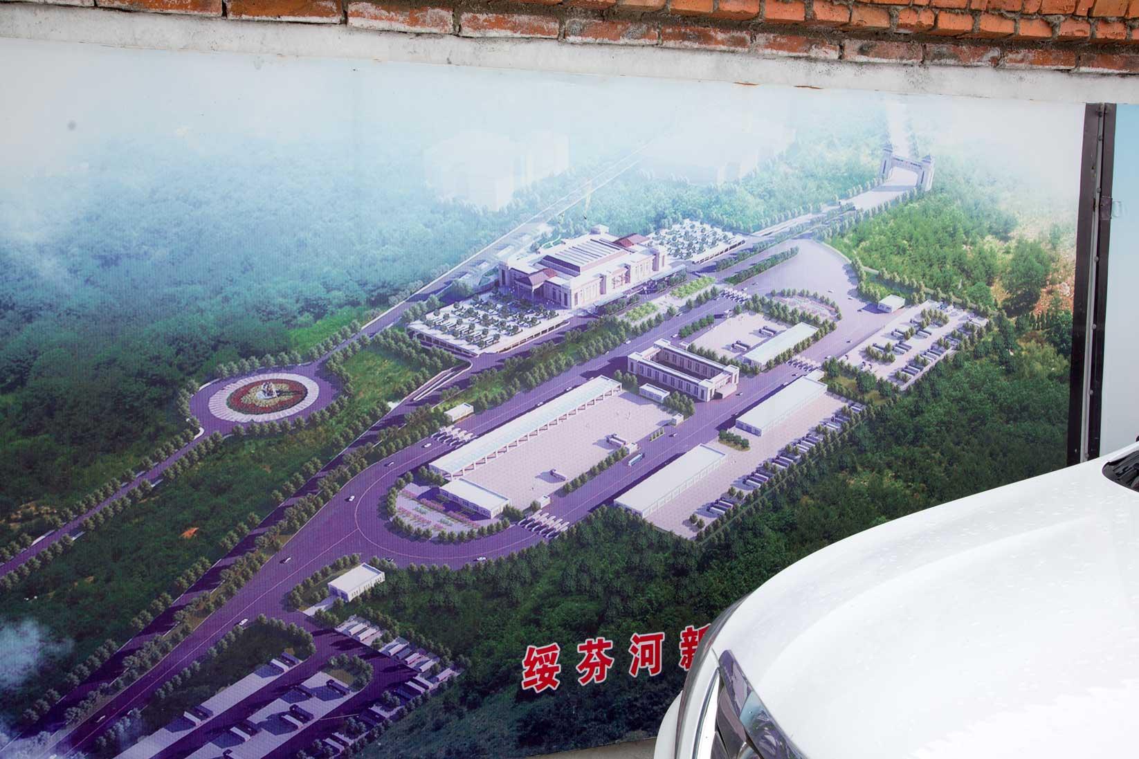 綏芬河の新国境ゲート建設は進行中_b0235153_1756453.jpg
