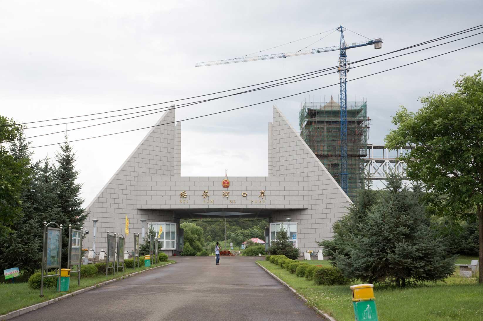 綏芬河の新国境ゲート建設は進行中_b0235153_1757233.jpg