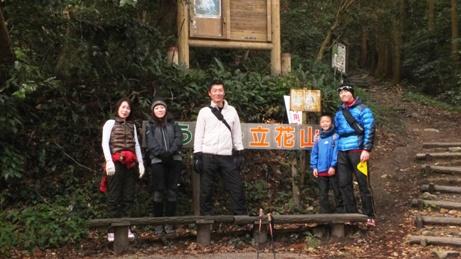 立花山初登頂!_b0214473_1423872.jpg