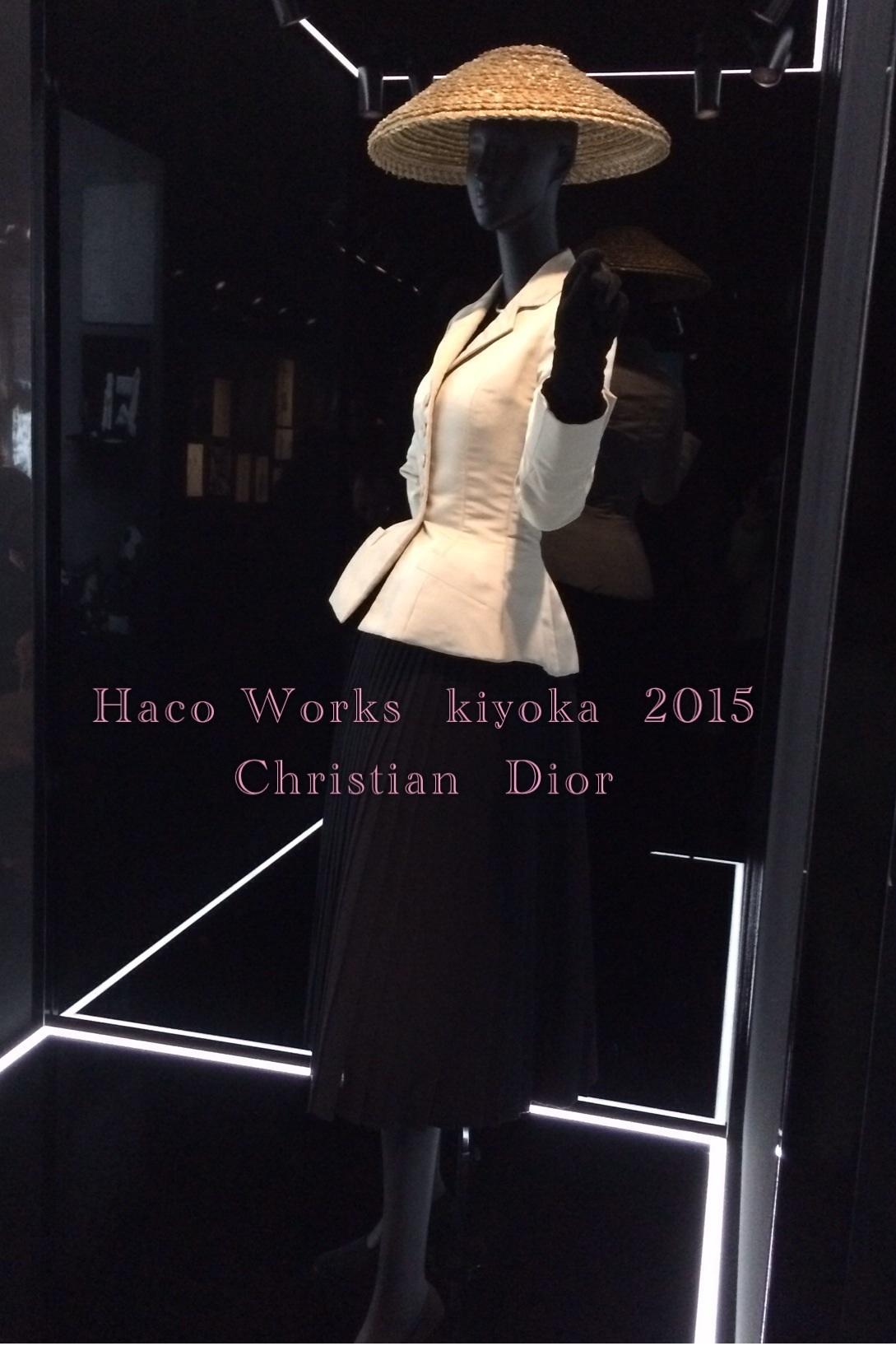 Christian  Dior_f0163575_21084483.jpg