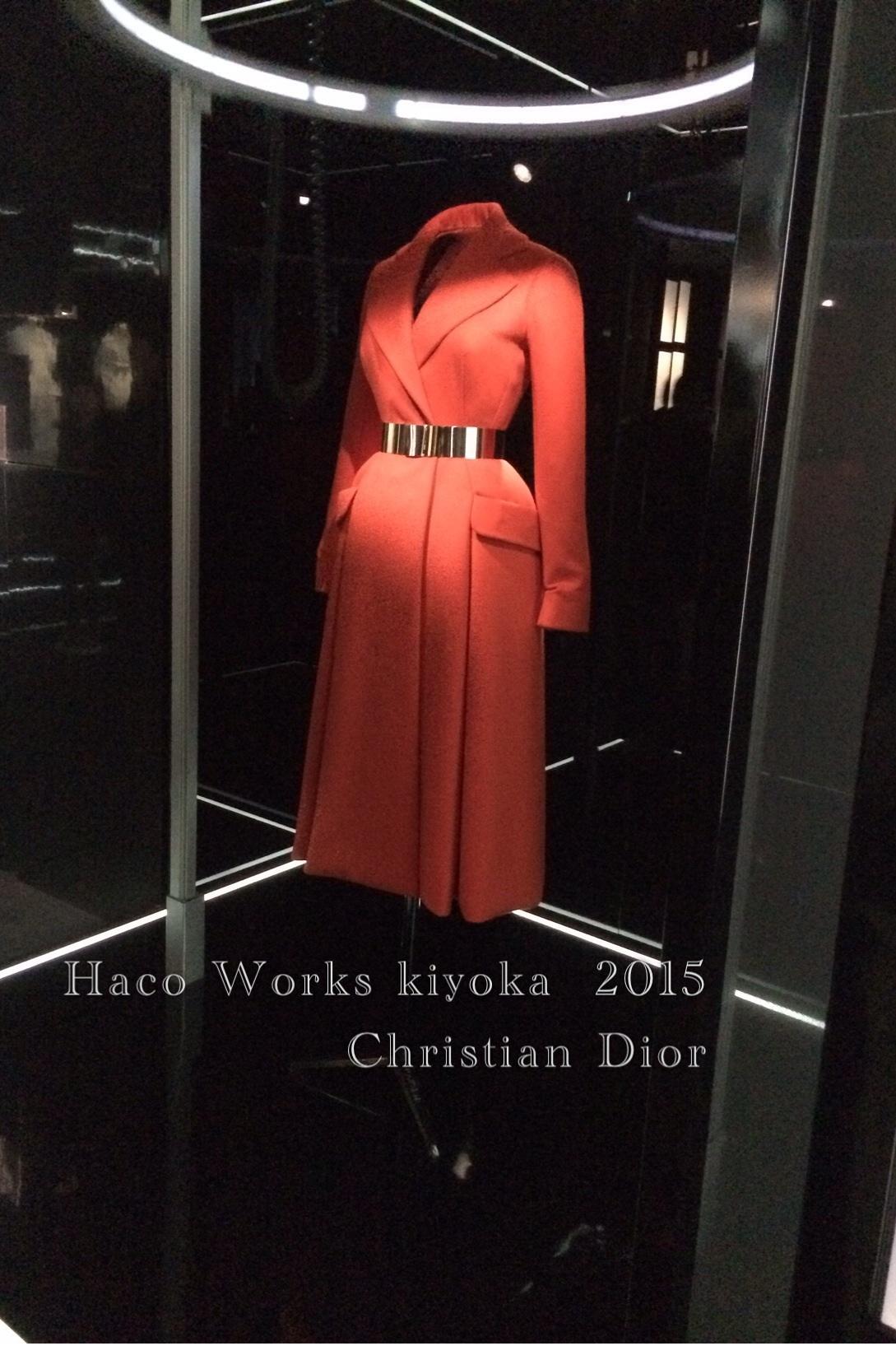 Christian  Dior_f0163575_21092650.jpg