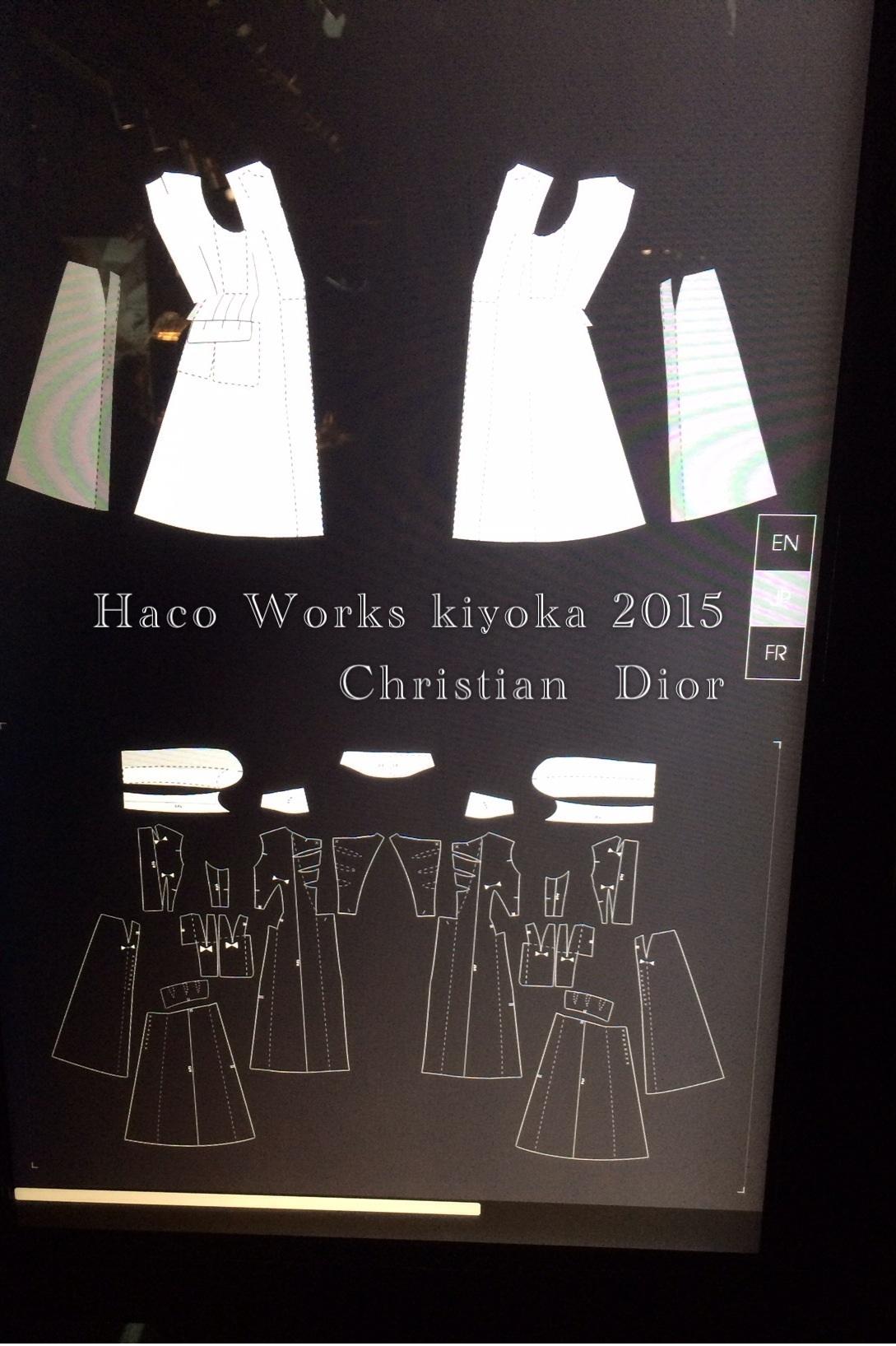 Christian  Dior_f0163575_21125047.jpg