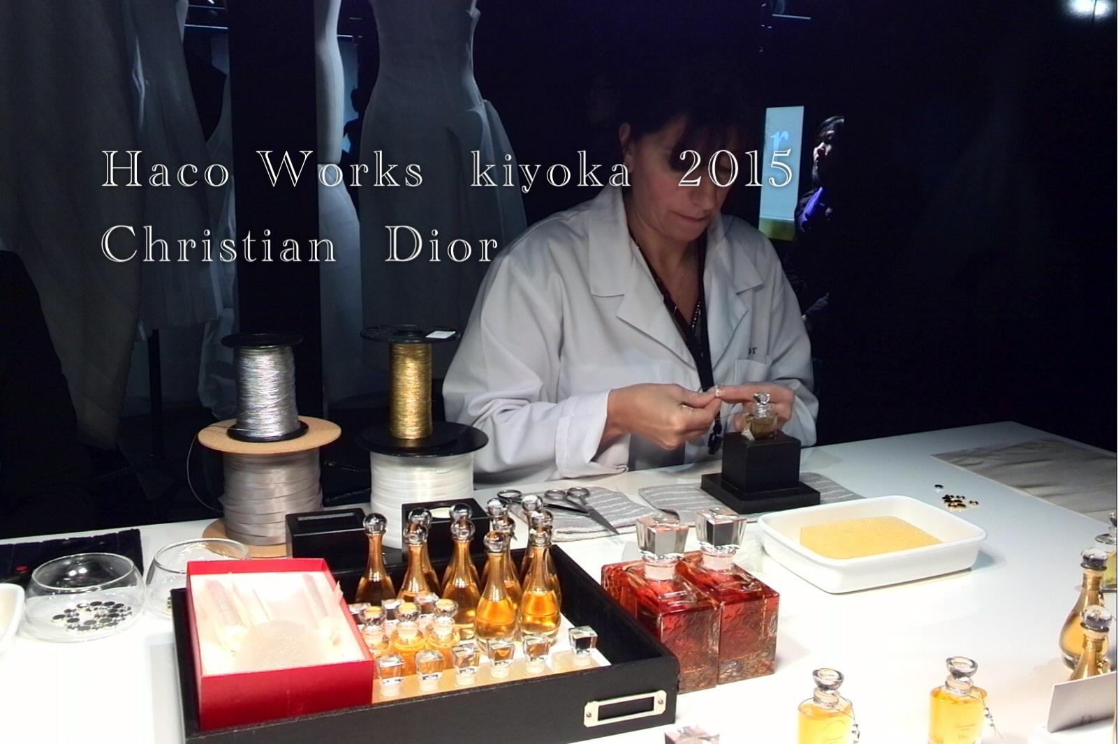Christian  Dior_f0163575_21142188.jpg