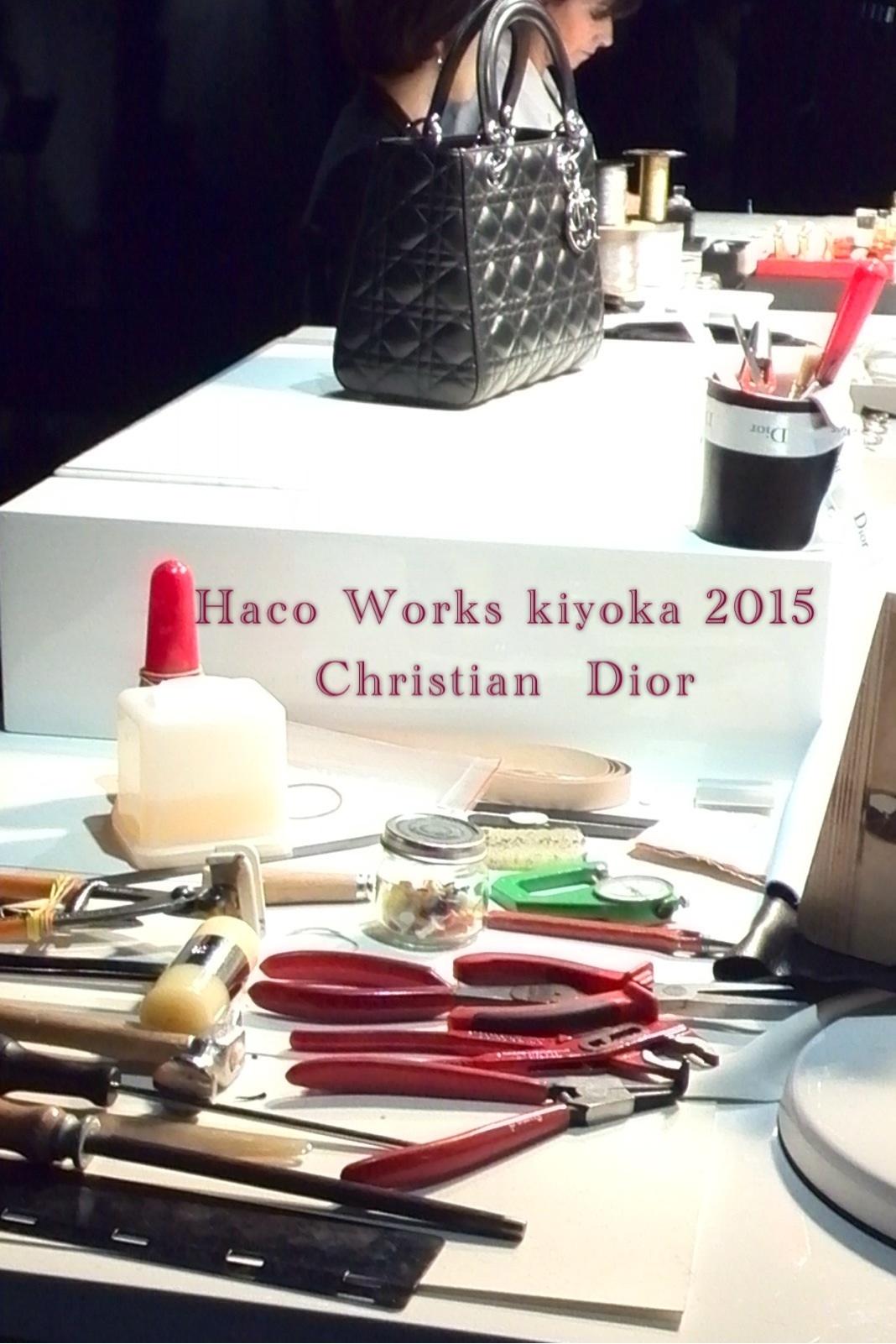 Christian  Dior_f0163575_21143244.jpg