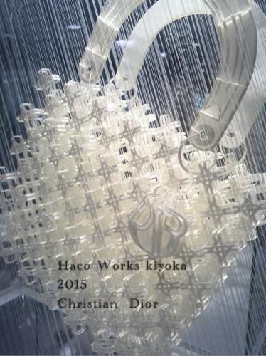 Christian Dior  連日です。_f0163575_21240894.jpg