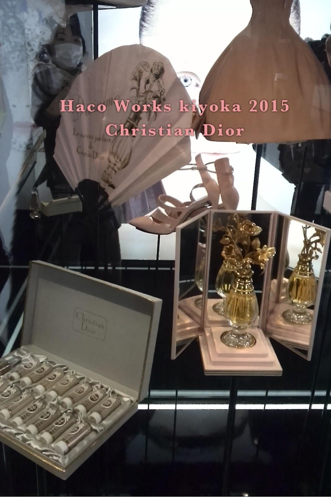 Christian Dior  連日です。_f0163575_21282755.jpg
