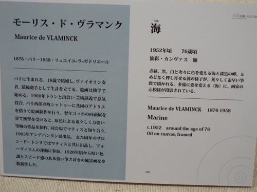 ●●第7次ぐるっとパス No.1 松岡美術館まで見たこと_f0211178_15333983.jpg