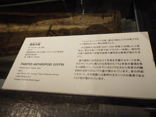 ●●第7次ぐるっとパス No.1 松岡美術館まで見たこと_f0211178_1535243.jpg
