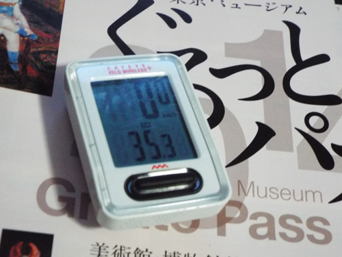 ●●第7次ぐるっとパス No.1 松岡美術館まで見たこと_f0211178_15361487.jpg