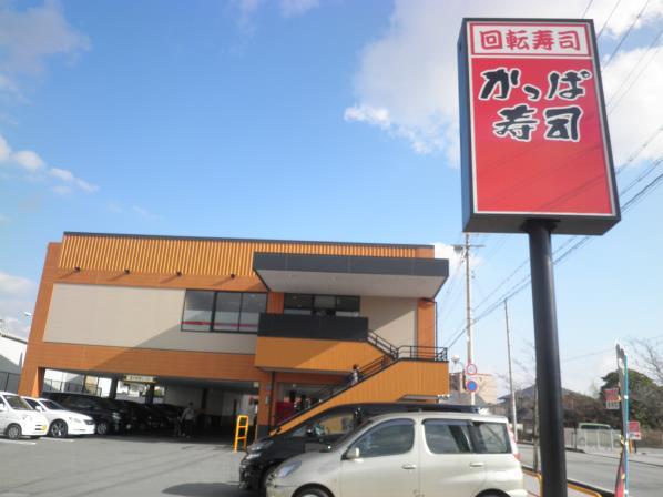 かっぱ寿司    中山寺店_c0118393_1215913.jpg