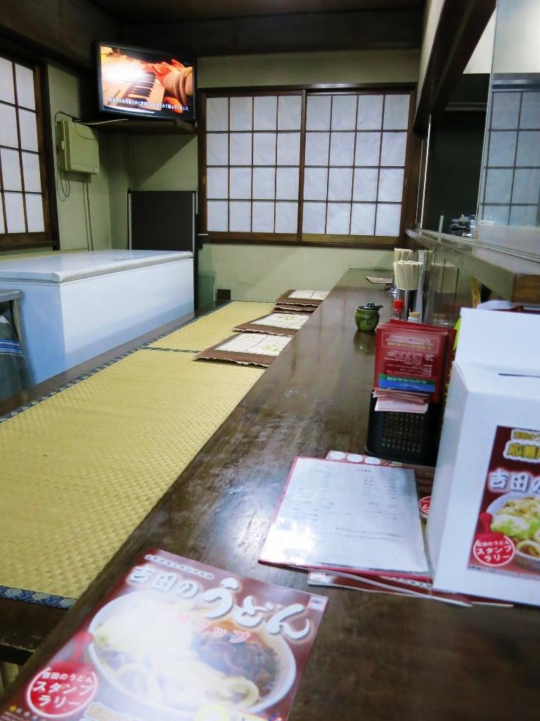 吉田のうどん・つるや食堂_b0083801_23591222.jpg