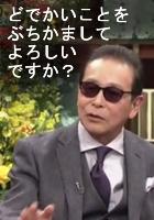 タモリさんがNHKで語った日本の『新たな資本主義』 のヒントや参考事例はニューヨークにいっぱいあります_b0007805_0392699.jpg