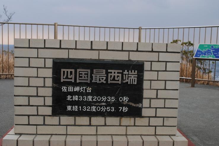 d0273508_19171859.jpg