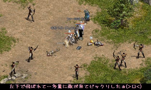 f0072010_19521050.jpg